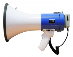 Our best selling High Power megaphone